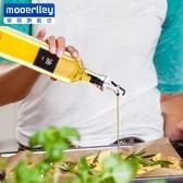 過濾油壺-500ML玻璃油瓶廚房防漏醬油醋瓶套裝油罐家用創意調味料瓶子【全館免運】