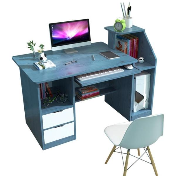 電腦桌台式桌學生書桌簡約家用租房簡易小桌子臥室辦公學習寫字台 ATF 夏季狂歡