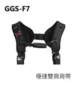【EC數位】GGSFOTO F7 美洲豹 GGS-F7 快拆雙肩背帶 雙槍背帶 雙機背帶 通用底座 可單條使用