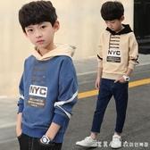 男童秋季加絨中大童衛衣2020新款兒童裝男孩加厚上衣13秋裝12歲15 漾美眉韓衣