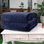 毛毯空調毯子法蘭珊瑚瑜伽床單辦公室沙發午睡毛毯 zm8950TW『俏美人大尺碼』
