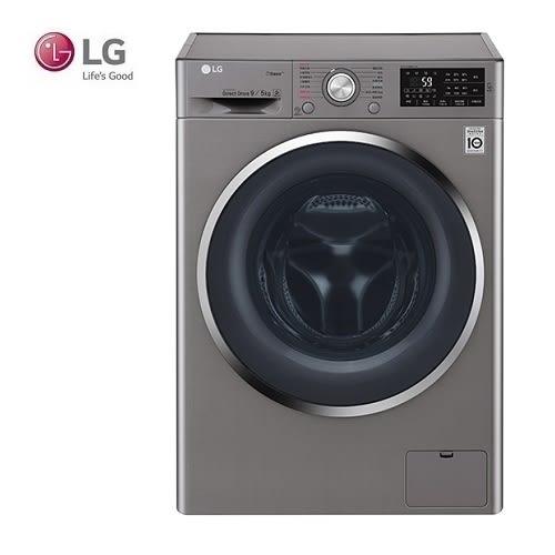 LG 9公斤洗脫烘滾筒洗衣機 WD-S90TCS