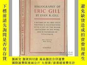 二手書博民逛書店Bibliography罕見of Eric Gill(《埃裏克·