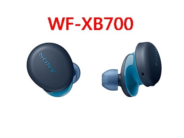 【聖影數位】SONY WF-XB700 重低音 真無線藍牙耳機 台灣索尼公司貨