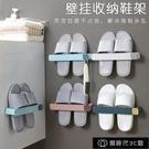 拖鞋架 壁掛式拖鞋架浴室拖鞋架洗手間家用宿舍創意簡易鞋架衛生間架掛架