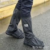 防水鞋套高筒防水防雨鞋套男女 過膝防滑加厚耐磨鞋套 戶外旅游鞋騎行鞋套 晴天時尚館
