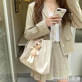 側背包 包包女斜背包百搭大容量側背包潮韓版簡約手提女包托特包 晶彩 99免運