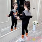 女童套裝秋裝童裝女孩衛衣運動裝兒童兩件套【聚可愛】