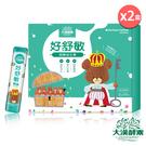 【大漢酵素】好舒敏超酵益生菌2gX30包X2盒