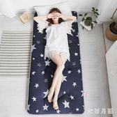 床墊 學生宿舍床褥子軟墊海綿0.9米1.8m單雙人打地鋪家用防滑墊被WL842【衣好月圓】