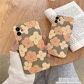 夏日簡約油畫花朵適用于華為p40手機殼p30女款nova7/ 極簡雜貨