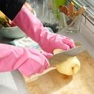 洗碗手套女家用廚房橡膠皮洗衣服家務清潔防水塑乳膠耐磨加厚