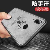 華為 nova 3e 手機殼 保護套 布紋殼 全包防摔軟殼 個性創意矽膠 超薄外殼 透氣散熱防手汗