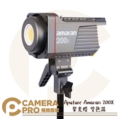 ◎相機專家◎ Aputure Amaran 200X 聚光燈 LED 攝影燈 持續燈 雙色溫 200D 100X 公司貨