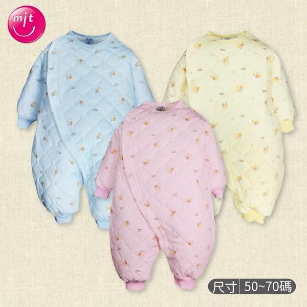 台灣製 三層鋪棉二件組 日本和服 寶寶衣 保暖禦寒 連身衣 寶寶冬季外套 禦寒0-36M【A70033彌月禮