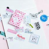 【BlueCat】日系文字和風的日記盒裝貼紙 封口貼紙 (45入)