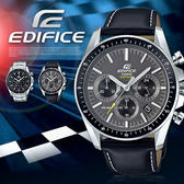 EDIFICE 沉穩時尚賽車錶 EFB-570L-1A CASIO EFB-570L-1AVUDF
