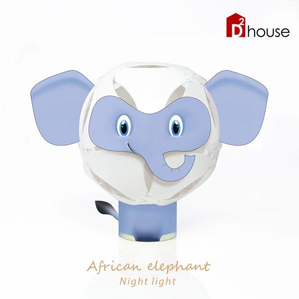 擁瓣燈飾-非洲象【DD House】