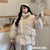 大碼女裝胖MM冬裝棉服外套女胖妹妹寬鬆加厚面包羽絨服ins潮棉襖 奇妙商鋪