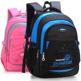 兒童背包時尚潮流防水護脊1-3-6年級校園男女7-13歲小學生後包 法布雷輕時尚igo