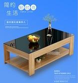 茶几 茶几簡約現代客廳小戶型家用辦公室商用經濟型雙層鋼化玻璃茶桌子【幸福小屋】