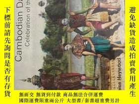 二手書博民逛書店Cambodian罕見Dance Celebration of the Gods 柬埔寨眾神舞蹈慶典Y2624