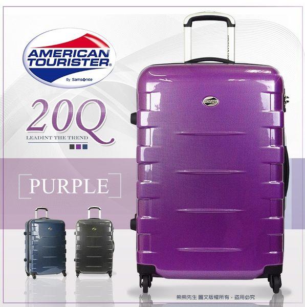 《熊熊先生》新秀麗特賣68折 AT美國旅行者行李箱旅行箱26吋 TSA鎖 Albert大容量 20Q