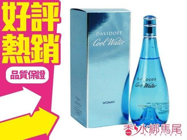 Davidoff Cool Water 大衛杜夫 冷泉 女性淡香水 5ML香水分享瓶◐香水綁馬尾◐