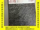 二手書博民逛書店中國書法罕見2013年第1期(館藏)Y11403 出版2013