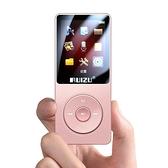 銳族 小型mp3便攜式mp4播放器小巧學生版聽歌專用藍牙隨聲聽自帶內存可看小說學習