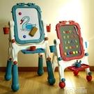 兒童畫板雙面磁性小黑板支架式家用寶寶畫畫涂鴉寫字板畫架可升降QM 依凡卡時尚