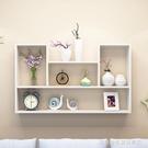 創意牆上置物架免打孔書架客廳揹景牆壁掛架...