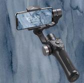手機拍攝穩定器mpro手持防抖vlog云臺三軸陀螺儀手持防抖平衡云臺 時尚教主