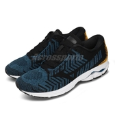 Mizuno 慢跑鞋 Wave Rider Waveknit 3 藍 黑 男鞋 美津濃 運動鞋 【PUMP306】 J1GC1929-12