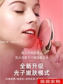 洗臉機 李佳琪潔面儀毛孔清潔器洗臉儀無線充電超聲波電動硅膠洗臉神器 薇薇