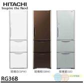 詢問有驚喜~限區含配送+基本安裝*HITACHI日立331L 1級變頻3門琉璃電冰箱RG36B