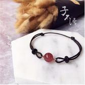 招桃花天然草莓晶水晶手鍊女禮物