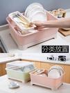 碗櫃 帶蓋瀝水碗架裝碗筷收納盒餐具碗碟架放碗架廚房碗柜置物架 莎拉嘿呦