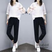 (交換禮物)大尺碼女韓范ins條紋白襯衫 高腰哈倫運動褲兩件套XL-5XL潮