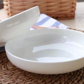【Miss Sugar】純白色家用 圓形 菜盤子 碟子 陶瓷 湯盤 餐具 創意 骨瓷 菜盤 餐【K4005814】