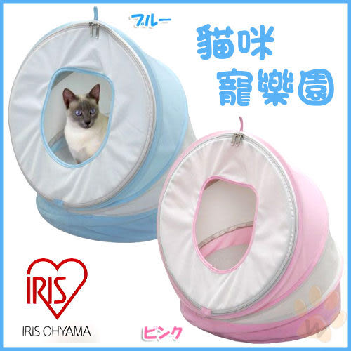 [ 寵樂子 ] 《 日本IRIS 》貓咪寵樂園 IR-OCH-450-1 (藍色)  貓咪多功能遊戲屋