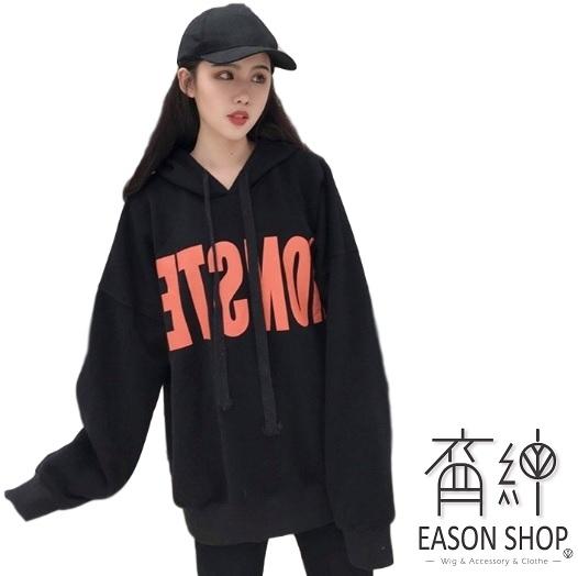 EASON SHOP(GU8972)韓版英文字母印花刷毛加厚加絨圓領長袖連帽T恤女上衣服落肩長版棉T恤OVERSIZE