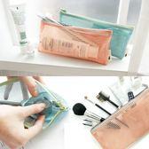 多功能網格筆袋 筆袋 鉛筆盒 盥洗包 零錢包 洗漱包 證件包 暗袋 網格 收納包 牙刷【RB430】