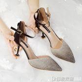 網紅涼鞋子女夏一字帶小清新高跟鞋細跟學生韓版百搭少女 印象家品旗艦店