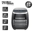 美國 Hamilton Beach 漢美馳 氣炸烤箱 35070 11公升超大容量