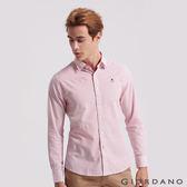 【GIORDANO】男裝經典刺繡彈力牛津紡長袖襯衫-66 紅色X白色條紋