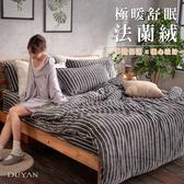 法蘭絨單人三件式床包兩用被毯組-多款任選 3.5X6.2尺 韓系簡約設計冬被
