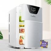 冰箱 20L車載小冰箱迷你小型家用宿舍學生租房化妝品單人車家兩用T 2色【快速出貨】