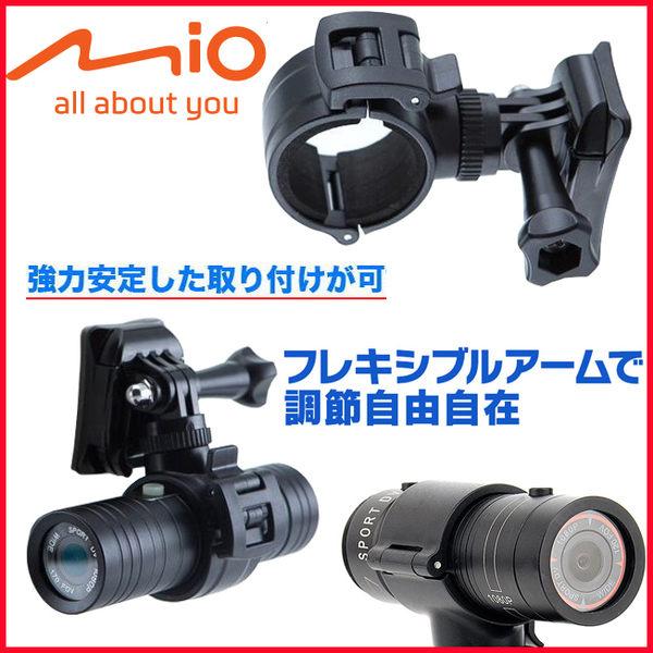 MIO M550 M555 M560 M580 M652 M655 M658 M733 M738D安全帽快拆環狀固定座組GoPro 4 5 6 hero4 hero5 hero6 black