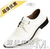 流行男鞋休閒鞋韓版尖頭皮鞋英倫白色皮鞋時尚潮鞋男士結婚鞋